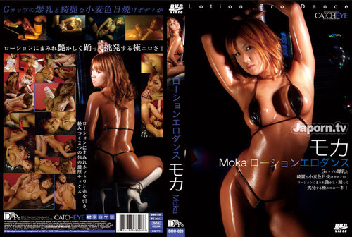 cq9idcxzpkl1 t DRC 020 Moka   CATCHEYE Vol.20   Lotion Ero Dance