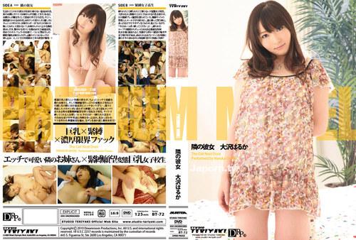 fwn2ck2aa7ip t BT 72 Haruka Osawa   Premium Model