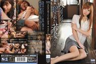 yc8lvjllqz5n t Aino Kishi – Raped in front of Husband [SOE 540]