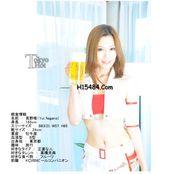 Tokyo Hot n0623 Slut Body Toy – Yui Nagano