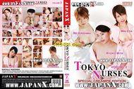 Tokyo Nurses #2