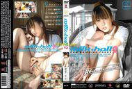 Milk Hall #2 – Yume Aizawa