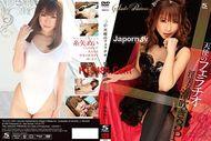 Sasuke Premium #13 – Mei Itoya