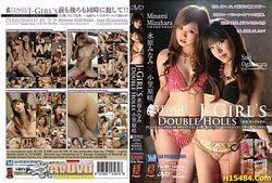 TENGU #5 J-Girl's Double Holes – Minami Mizuhara – Saki Ogasawara