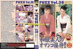 Fuzz #38 – Misaki Ikeuchi – Reimi Kano