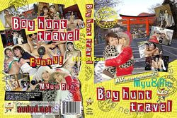 Boy Hunt Travel – Myu – Rin