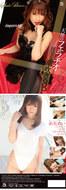 oju9w7dqgtp2 t SSKP 013 Mei Itoya   Sasuke Premium Vol.13