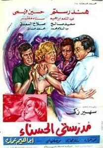 مكتبة أفلام الفنان الرائع سعيد صالح نسخ DSR - DVDRip مكونة من 15 فيلم مضغوط نسخ RMVB و نسخ أصلية AVI Xg2kzb8a0g9w_t