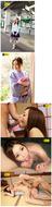 74ht4e4evdx3 t SAMA 422 Ruri Haruka   Young Wife Hot Springs Affair 20