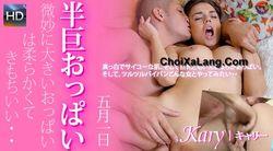Kin8tengoku #0423 – Kary