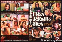 Japanese Future Girl #4