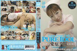 Pure Idol #18 – Chisaki Aihara