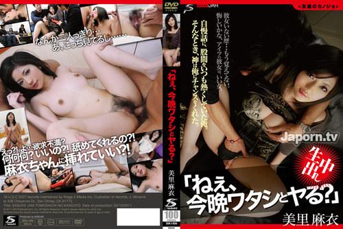 jysk6oq3jigq t SSKJ 026 Mai Misato   Sasuke Jam Vol.26   Wanna Fuck Me Tonight?