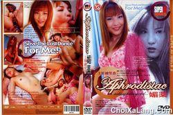 Super AV Idols #2 Aphrodisiac
