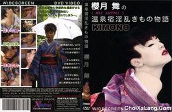 Kimono – Mai Satsuki