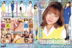 Yamato Nadeshiko #2 – Saya Hyozaki