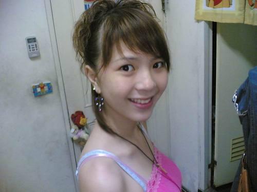 Pretty Chinese