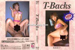 Gorilla #23 T-Backs – Iijima Aiko