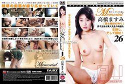 Memorial #26 – Masumi Takahashi