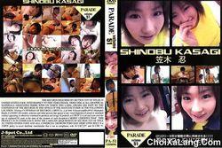 PARADE #51 – Shinobu Kasaki