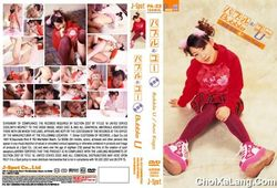 Parade #23 Bubble U – Ami Kago