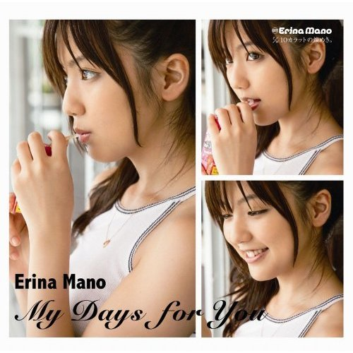 真野恵里菜 (Erina Mano) - My Days for You (2011)